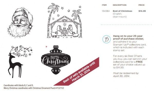best of chrstmas the mm christmas poem featured on the remarkable blog tour remarkable creations